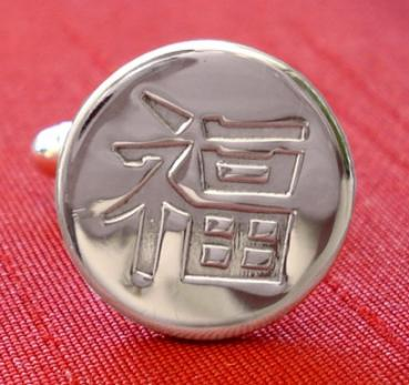 Silver Plated Cuff Links - Happiness