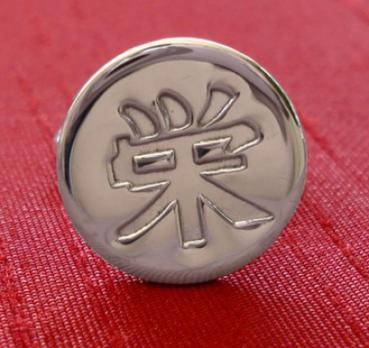 Silver Plated Cuff Links - Prosperity